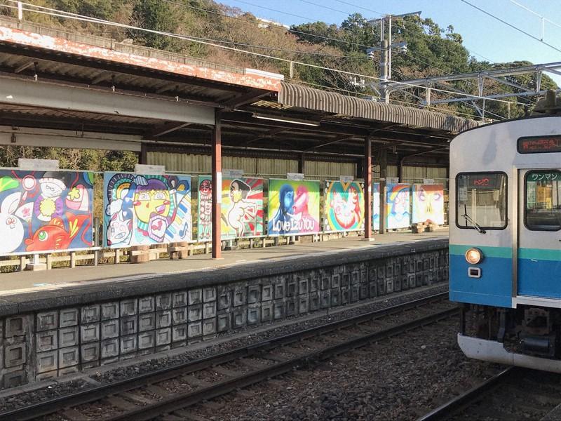 伊豆急行の伊豆稲取駅に飾られたスプレーアート