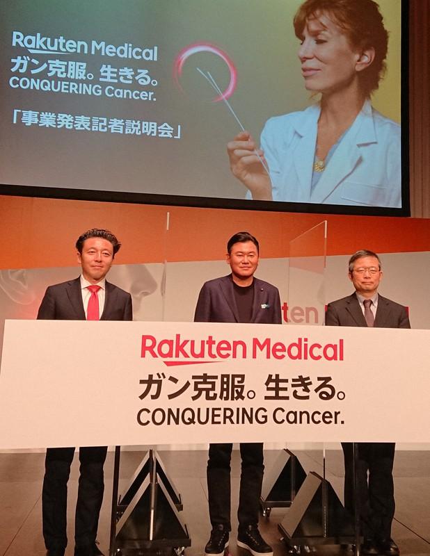 Hiroshi Mikitani, Ketua Rakuten Medical Japan (tengah), Hisataka Kobayashi, Peneliti Senior, National Institutes of Health (kanan), dan Toraishi dari Rakuten Medical Japan Diambil oleh Etsuko Nagayama pada 29 September 2020 di Chiyoda-ku, Tokyo