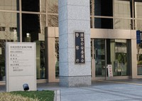 The entrance to Central Government Building No. 2, which houses the National Police Agency, is seen in this file photo taken in Tokyo in 2019. (Mainichi/Kazuo Motohashi)