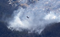 A wildfire in Ashikaga, Tochigi Prefecture, is seen burning for a fifth day in this image taken from a Mainichi Shimbun helicopter on Feb. 25, 2021. (Mainichi/Naoaki Hasegawa)