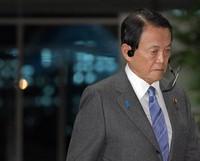 Japanese Finance Minister Taro Aso. (Mainichi)