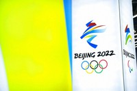 The logos for the 2022 Beijing Winter Olympics and Paralympics are seen at an exhibit at a visitors center at the Winter Olympic venues in Yanqing, on the outskirts of Beijing, on Feb. 5, 2021. (AP Photo/Mark Schiefelbein)