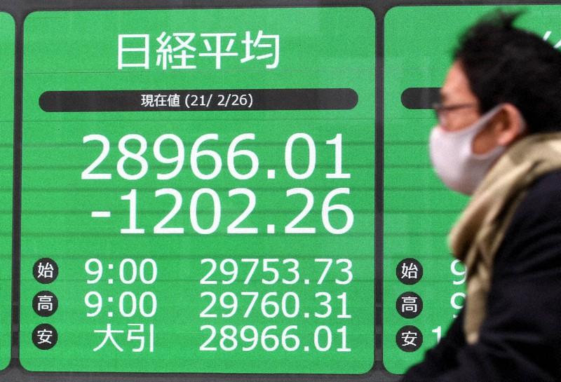 株価 掲示板 マネックス