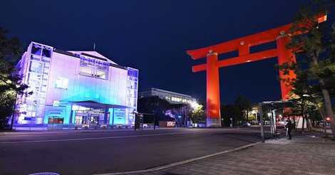 In Photos: Kyoto cultural institutions light up to celebrate art outdoors amid pandemic