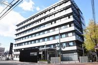 The Kochi District Public Prosecutors Office is shown in this file photo. (Mainichi/Yusuke Kori)