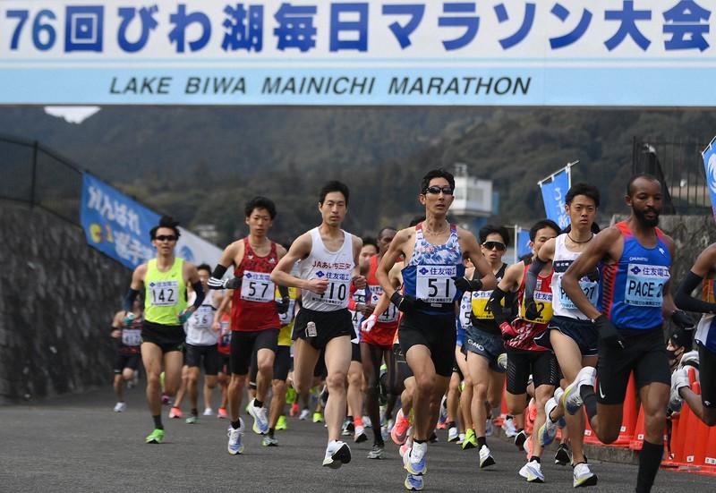 びわ湖 毎日 マラソン 2021 第76回びわ湖毎日マラソン大会【結果】 ASIA