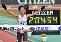 Kengo Suzuki (Mainichi/Tatsuya Fujii)
