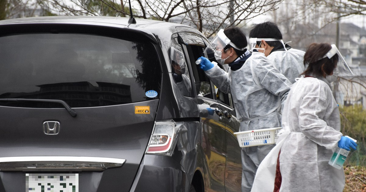 茨城県立高教職員が濃厚接触者の検体を採取 保健所が協力依頼