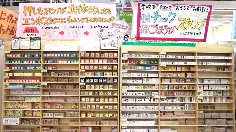 文具専門店「ハイノート」の店内は従業員が手がけたさまざまなPOPがある=筆者提供
