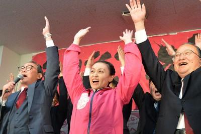 徳島市長選で当選し、喜ぶ内藤佐和子氏(中央)=徳島市八万町の事務所で2020年4月5日、望月亮一撮影