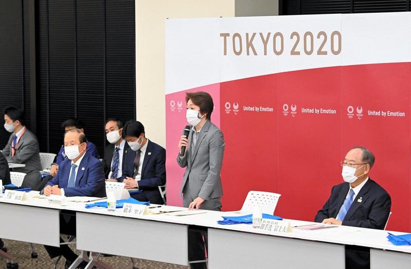 オリンピック 組織 委員 会 理事 定款・規程 - 東京2020