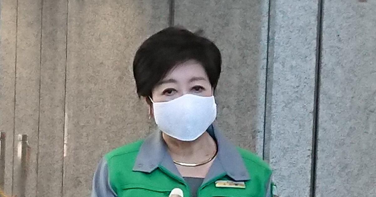 Governadora de Tóquio teme acabar com o estado de emergência