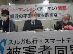 記者会見する弁護団。左が村上一也弁護士=東京都千代田区で3月1日、今沢真撮影