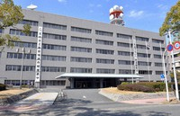 The Fukuoka Prefectural Police headquarters in Hakata Ward, Fukuoka, is seen in this file photo from February 2019. (Mainichi/Michiko Morizono)