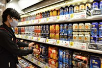 Beer products are seen on shelves at a supermarket in the city of Chiba on Oct. 1, 2020. (Mainichi/Hajime Nakatsugawa)