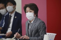 Tokyo 2020 Organizing Committee President Seiko Hashimoto attends a Tokyo 2020 executive board meeting in Tokyo, on March 2, 2021. (AP Photo/Koji Sasahara, Pool)