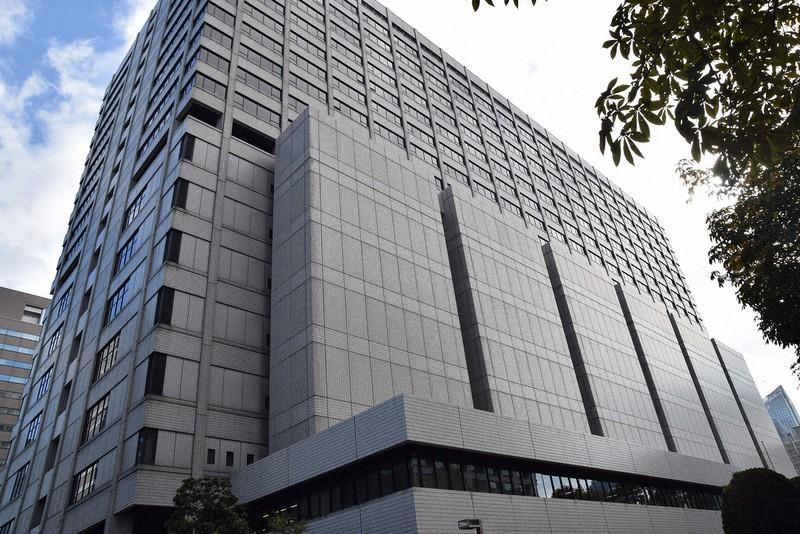 東京地裁・東京高裁などが入る合同庁舎