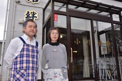 おかみの小川京子さん(右)と夫の勝己さん=岩手県大槌町の「小川旅館 絆館」で2021年2月10日午前10時18分、横見知佳撮影