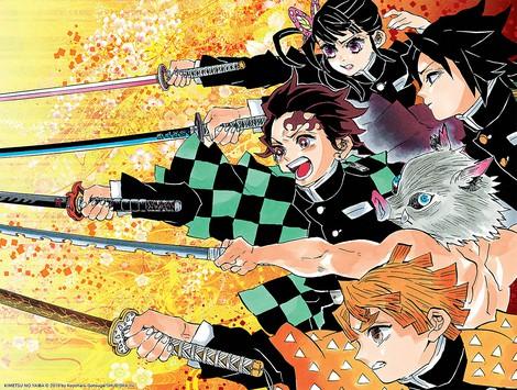 "This image released by KIMETSU NO YAIBA(C)2016 by Koyoharu Gotouge/SHUEISHA Inc. shows a scene from the manga ""Demon Slayer."" (KIMETSU NO YAIBA(C)2016 by Koyoharu Gotouge/SHUEISHA Inc. via AP)"