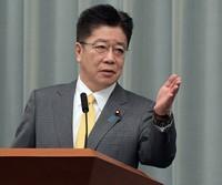 Chief Cabinet Secretary Katsunobu Kato. (Mainichi)