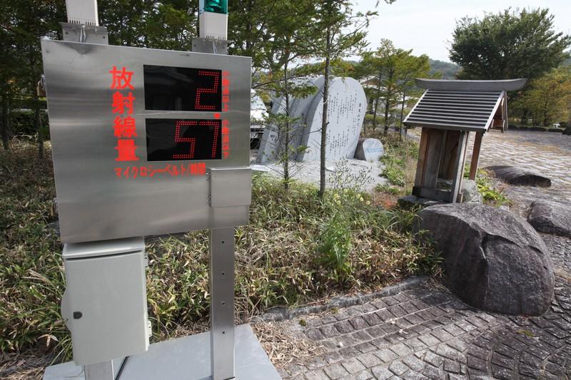 """Difoto oleh Tadao Mitome pada 11 Oktober 2011 di Desa Iitate, Prefektur Fukushima, meteran radiasi dipasang di depan Kantor Desa Iitate di sebelah """"Rumah Iitate"""""""