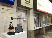 A multilingual robot and a tablet are seen near the ticket gate at Hakone-Yumoto Station. (Photo courtesy of Odakyu Hakone Holdings Inc.)