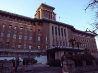 The Kanagawa Prefectural Government building is seen in Yokohama's Naka Ward. (Mainichi/Akihiko Yamamoto)