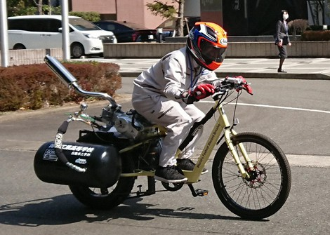 This photo shows the compressed air powered bicycle in the city of Fukuoka on Feb. 24, 2021. (Mainichi/Sayo Kato)