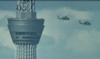 Two U.S. Navy Seahawk helicopters are seen flying past Tokyo Skytree's Tembo Deck, which stands at a height of about 350 meters, in Tokyo's Sumida Ward in this still image from video taken on Aug. 27, 2020. (Mainichi/Hiroyuki Oba)