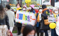 Protestors demonstrate for gender equality, on a street in Fukuoka's Chuo Ward on March 8, 2021. (Mainichi/Toyokazu Tsumura)