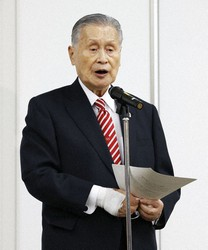 Yoshiro Mori, then president of the Tokyo 2020 organizing committee, speaks to reporters regarding a plan to increase the number of female directors in the Japanese Olympic Committee, in this photo taken in Tokyo's Chuo Ward on Feb. 4, 2021. (Pool photo)
