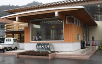 The Tosa Municipal Government building is seen in the town of Tosa, Kochi Prefecture, in this March 6, 2019 file photo. (Mainichi/Yusuke Kori)