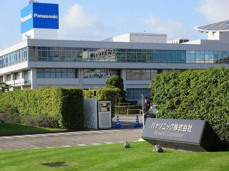 This Nov. 29, 2018 file photo shows Panasonic Corp.'s head office building in Kadoma, Osaka Prefecture. (Mainichi)