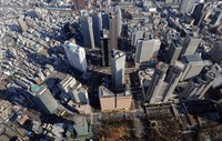 This file photo taken from a Mainichi Shimbun helicopter shows high-rise buildings in Tokyo's Shinjuku Ward. (Mainichi)