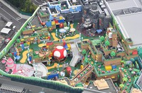 This photo taken on Oct. 7, 2020, shows Super Nintendo World, a new attraction area opening at the Universal Studios Japan theme park in Osaka. (Mainichi)