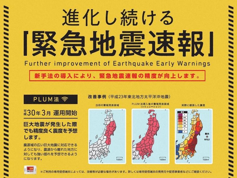 神奈川 地震 情報