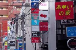 夜の街はあたたかい(東京・新宿)撮影・中村琢磨