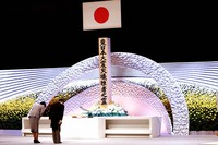 Japan's Emperor Naruhito, right, and Empress Masako bow in front of the altar for victims of the March 11, 2011 earthquake and tsunami at the national memorial service in Tokyo, on March 11, 2021. (Behrouz Mehri/Pool Photo via AP)
