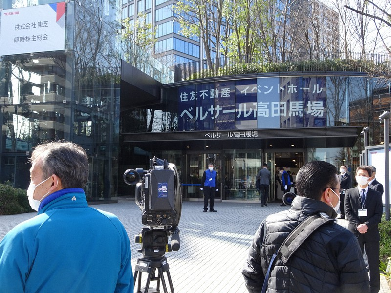 東芝の臨時株主総会が開かれたイベント会場=東京都新宿区で3月18日午前9時50分、今沢真撮影