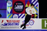 In this Jan. 16, 2021, file photo, Nathan Chen competes during the men's short program at the U.S. Figure Skating Championships in Las Vegas. (AP Photo/John Locher)