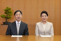 Japan's Emperor Naruhito and Empress Masako are seen in a video message to the public for New Year, at the Akasaka Imperial Residence in Tokyo's Minato Ward on Dec. 28, 2020. (Photo courtesy of the Imperial Household Agency)