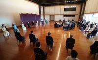 The New Year's poetry reading ceremony is held at the Imperial Palace in Tokyo on March 26, 2021, with Emperor Naruhito, Empress Masako and other members of the Imperial Family in attendance. (Mainichi/Junichi Sasaki)