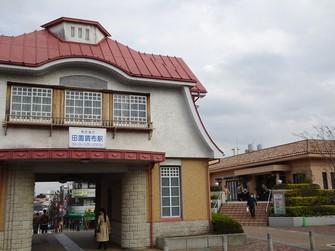 東急・田園調布駅=2020年3月19日、今沢真撮影