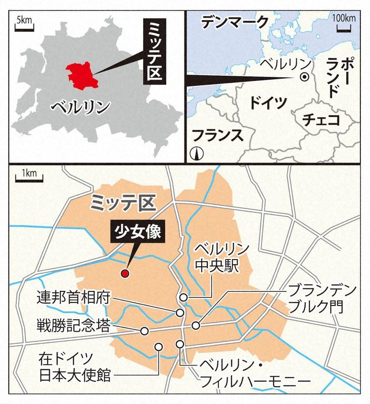 の 世界 日 反応 韓 問題 韓国人「日本文化の起源は韓国にある!」←中国人の反応が良い