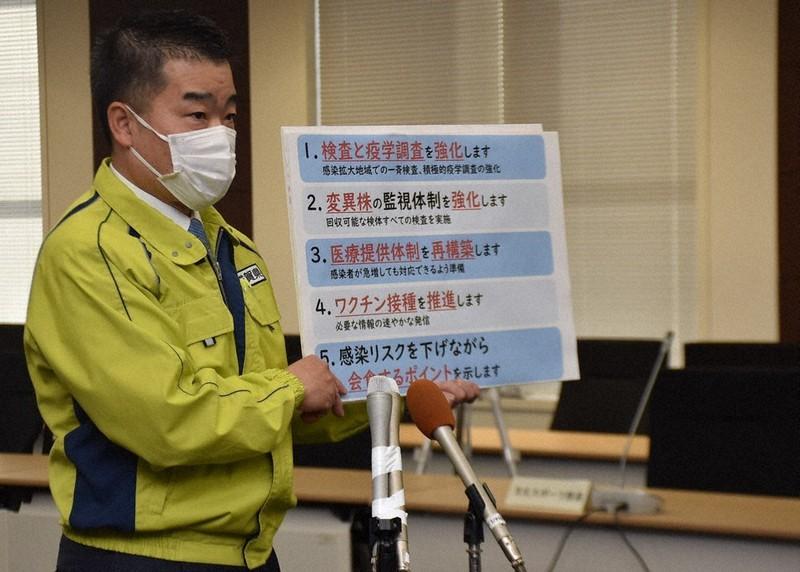情報 最新 滋賀 者 県 コロナ 感染 滋賀県の新規感染者は20代女性 新型コロナ、26日夜詳報