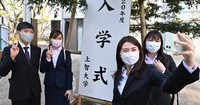 First-year students at Sophia University take photos at an entrance ceremony held a year late, in Tokyo's Chiyoda Ward on March 29, 2021. (Mainichi/Takehiko Onishi)