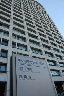 The building housing the Ministry of Health, Labor and Welfare is seen in Tokyo's Chiyoda Ward. (Mainichi/Kazuo Motohashi)