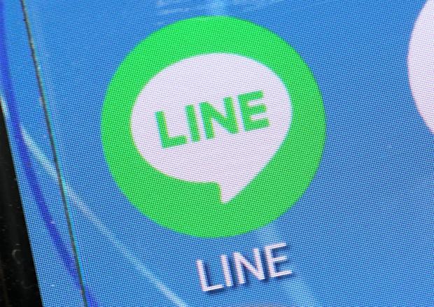 「LINE」利用者の個人情報が中国で閲覧可能な状態にあったことが発覚した (1)
