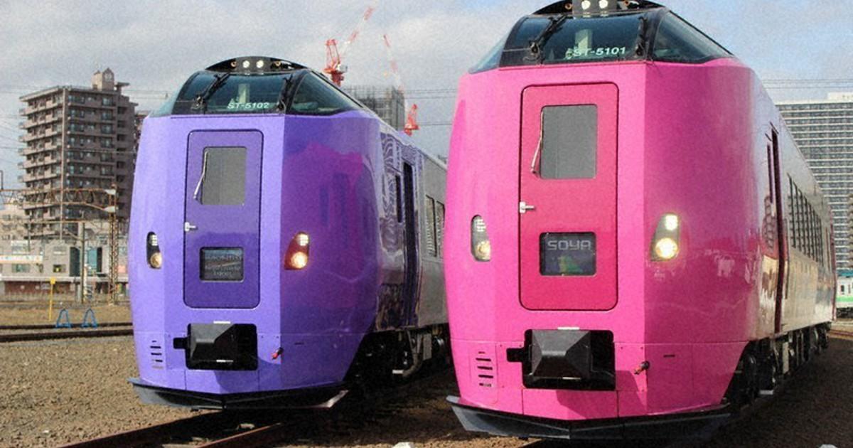 Trem da cor roxa começará a circular na província de Hokkaidō a partir de maio