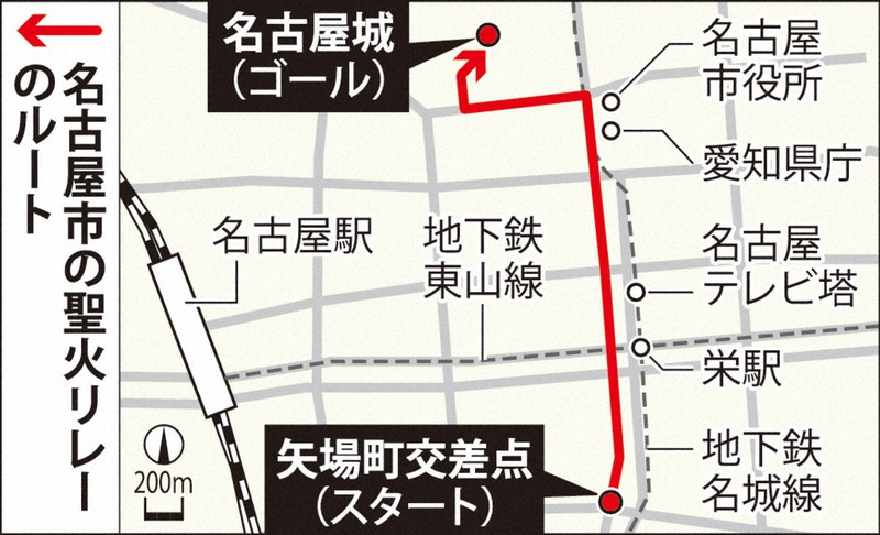 愛知 聖火 リレー 愛知県のルート・日程